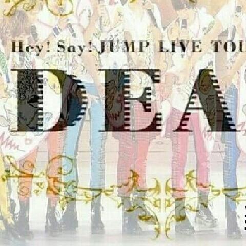 Hey!Say!JUMPLIVETOUR2016DEAR. 参戦予定の方!話しませんか?