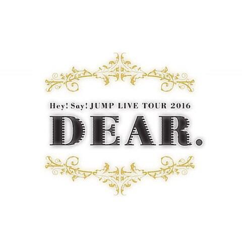 Hey!Say!JUMP 2016ツアー DEAR