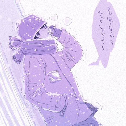 御幸×オリキャラ♡