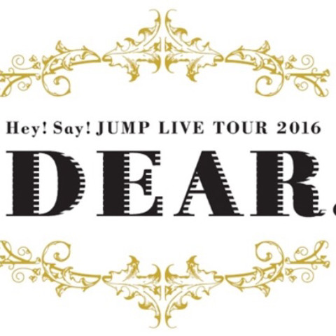 DEAR.コンサートにいくひと!