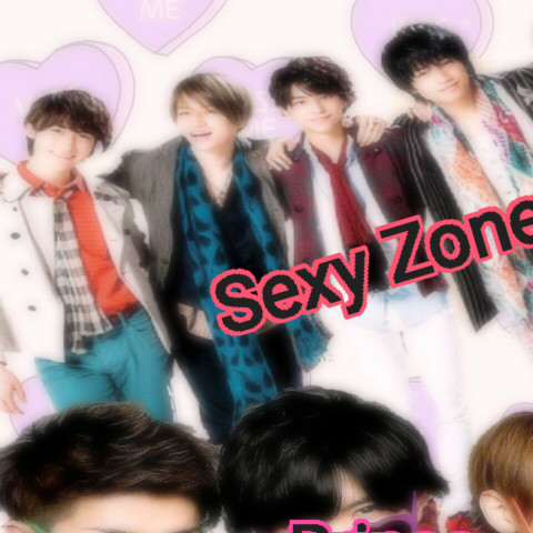 Sexy Zone or Princeの誰かと甘々トークしてみませんか?♡