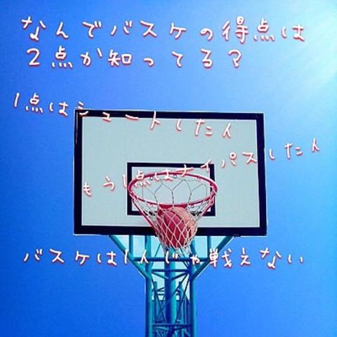 中2バスケ部みんなではなそー(^^)!
