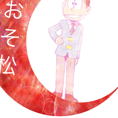 柊乃の画像加工♡