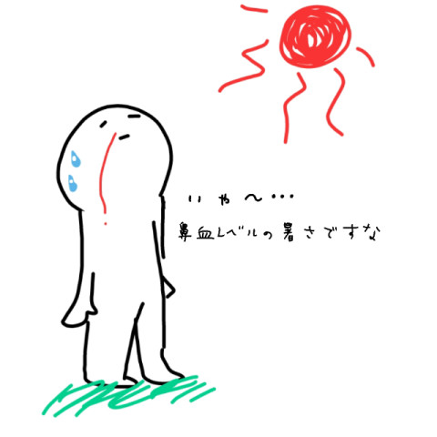 ☆AI☆とATSUMINのトーク!