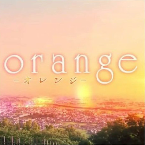 orangeなりきり