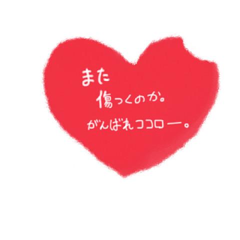 幼なじみの恋愛物語♡男の子役募集中^^*