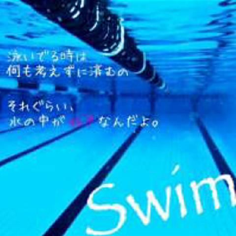 水泳部の人щ(゚д゚щ)カモーン