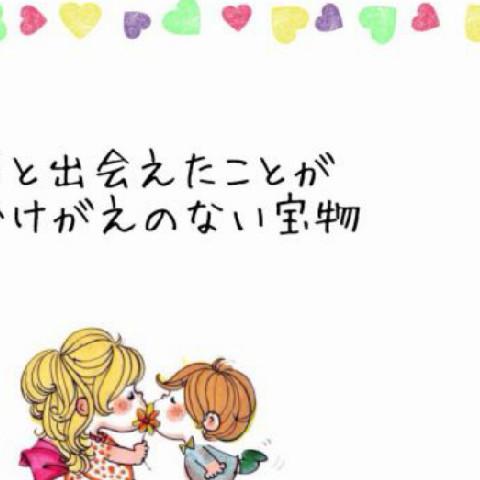 九州に住んでる吹奏楽部の方集合~♬