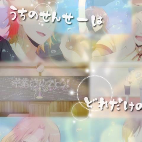 暗殺教室×トリップ=恋愛