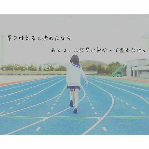 マ~ヒ~(*>ω<*)マ~ヒ~