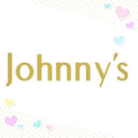 画像加工リクエスト受付中→Johnny's