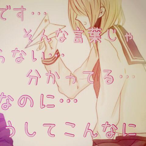 紫苑×雪うさぎの限定トーク